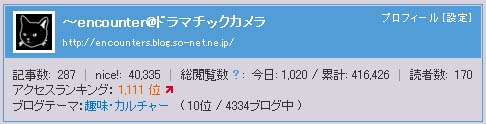 blog043.jpg